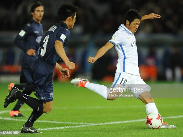 Shuhei Akasaki of Kashima Antlers in action during the FIFA Club World Cup Playoff for Quarter Final match between Kashima Antlers and Auckland City...