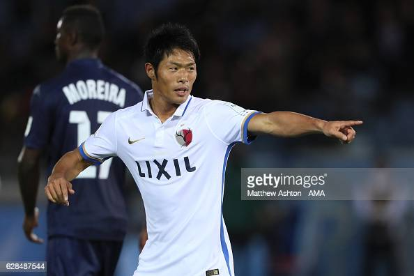 Shuhei Akasakiof Kashima Antlers celebrates scoring an equalising goal to make the score 11 during the FIFA Club World Cup Playoff for Quarter Final...