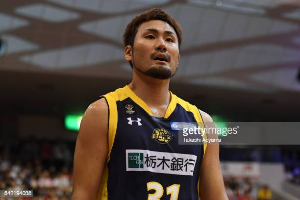 Shuhei Kitagawa of the Tochigi Brex looks on during the BLeague Kanto Early Cup 3rd place match between Kawasaki Brave Thunders and Tochigi Brex at...