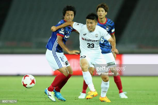 Shuhei Otsuki of Vissel Kobe in action during the JLeague J1 match between Yokohama FMarinos and Vissel Kobe at Nissan Stadium on June 25 2017 in...
