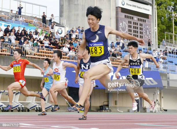 Shuhei Tada competes in the men's 100 meters final at the collegiate individual championships at Shonan BMW Stadium in Kanagawa Prefecture on June 10...