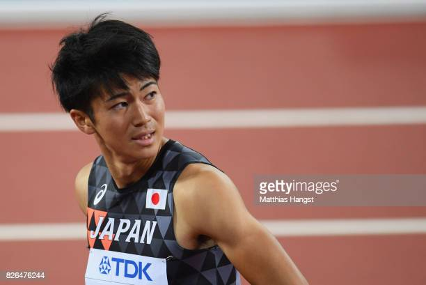 Shuhei Tada of Japan competes in the Men's 100 metres heats during day one of the 16th IAAF World Athletics Championships London 2017 at The London...