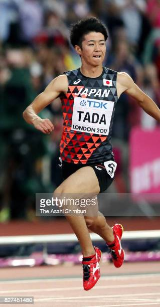 Shuhei Tada of Japan competes in the Men's 100m heat during day one of the 16th IAAF World Athletics Championships London 2017 at The London Stadium...