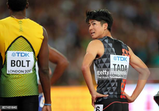 Shuhei Tada of Japan reacts after competing in the Men's 100m heat during day one of the 16th IAAF World Athletics Championships London 2017 at The...