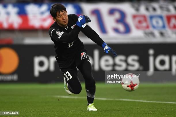 Shuichi Gonda of Sagan Tosu in action during the JLeague J1 match between FC Tokyo and Sagan Tosu at Ajinomoto Stadium on April 1 2017 in Chofu Tokyo...