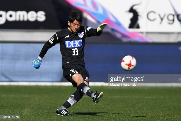 Shuichi Gonda of Sagan Tosu in action during the JLeague J1 match between Sagan Tosu and Sanfrecce Hiroshima at Best Amenity Stadium on March 11 2017...