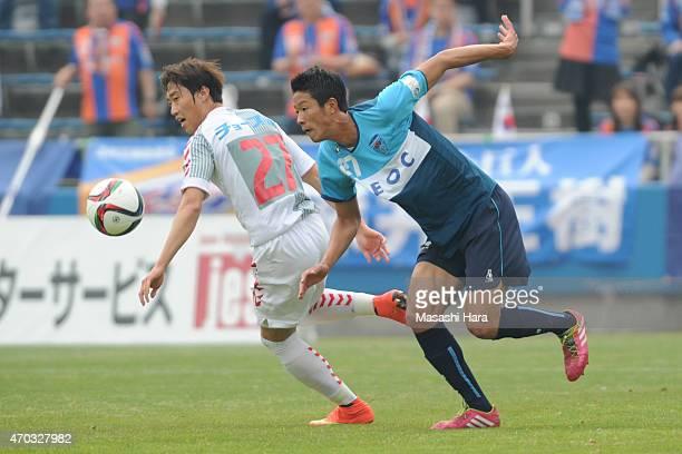 Shuma Kusumoto of Yokohama FC in action during the JLeague second division match between Yokohama FC and VVaren Nagasaki at Nippatsu Mitsuzawa...