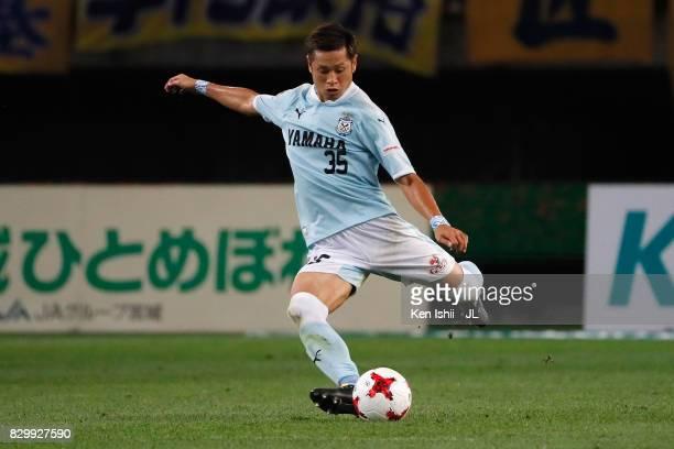 Shun Morishita of Jubilo Iwata in action during the JLeague J1 match between Vegalta Sendai and Jubilo Iwata at Yurtec Stadium Sendai on August 9...