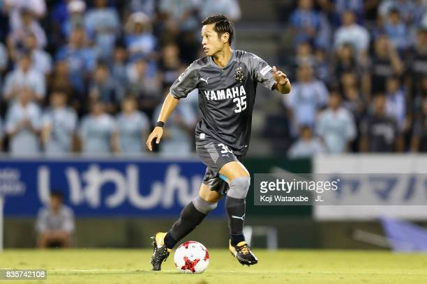 Shun Morishita of Jubilo Iwata in action during the JLeague J1 match between Jubilo Iwata and Cerezo Osaka at Yamaha Stadium on August 19 2017 in...