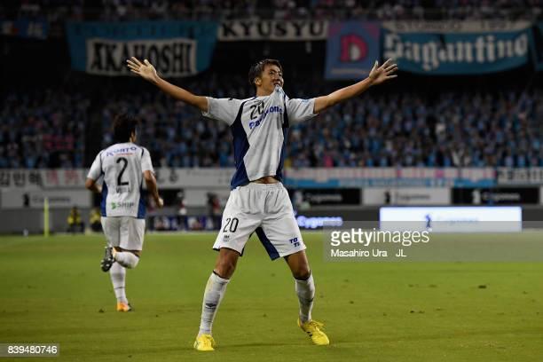 Shun Nagasawa of Gamba Osaka celebrates scoring his side's second goal during the JLeague J1 match between Sagan Tosu and Gamba Osaka at Best Amenity...