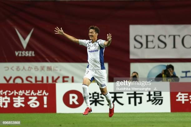 Shun Nagasawa of Gamba Osaka celebrates scoring the opening goal during the JLeague J1 match between Vissel Kobe and Gamba Osaka at Noevir Stadium...