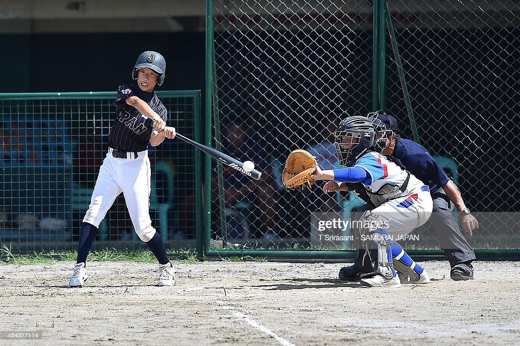 Shunnoske Araki #1 of Japan bats during the 8th 12U Asian Baseball Championship game between South Korea and Japan at Rizal Memorial Baseball Stadium on August 30, 2014 in Manila, Philippines.