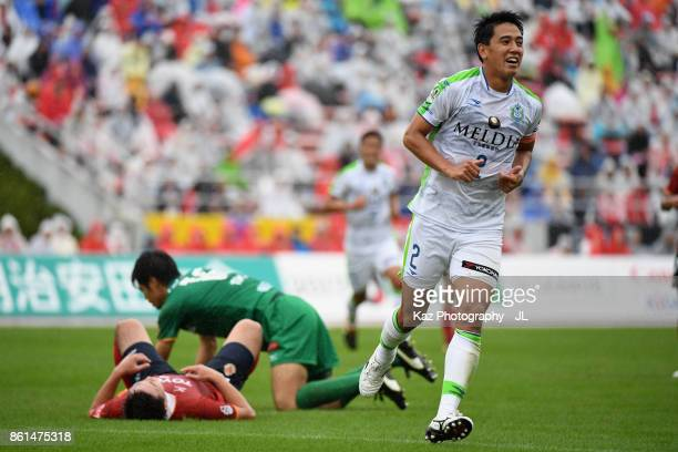 Shunsuke Kikuchi of Shonan Bellmare celebrates scoring his side's second goal during the JLeague J2 match between Nagoya Grampus and Shonan Bellmare...