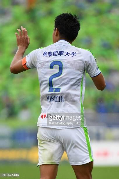 Shunsuke Kikuchi of Shonan Bellmare celebrates scoring his side's second goal during the JLeague J2 match between Nagoya Grampus and Shonan Bellmare...