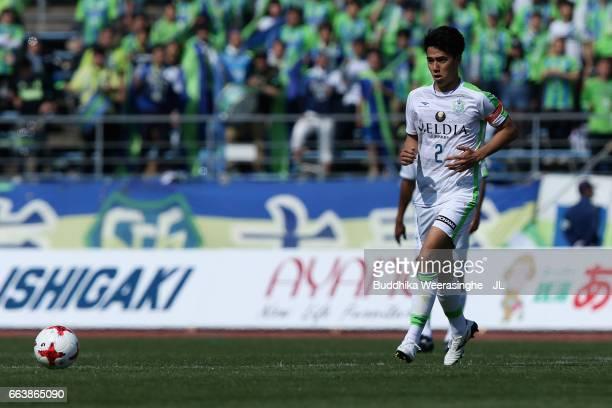 Shunsuke Kikuchi of Shonan Bellmare in action during the JLeague J2 match between Kamatamare Sanuki and Shonan Bellmare at Pikara Stadium on April 2...