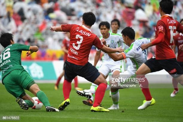 Shunsuke Kikuchi of Shonan Bellmare scores his side's second goal during the JLeague J2 match between Nagoya Grampus and Shonan Bellmare at Paroma...