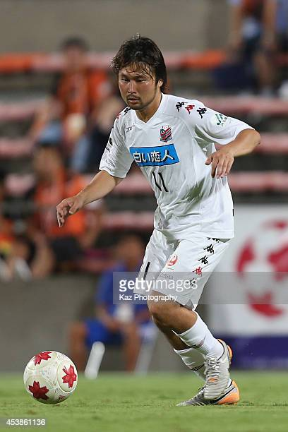Shunsuke Maeda of Consadole Sapporo in action during the Emperor's Cup third round match between Shimizu SPulse and Consadole Sapporo at IAI Stadium...
