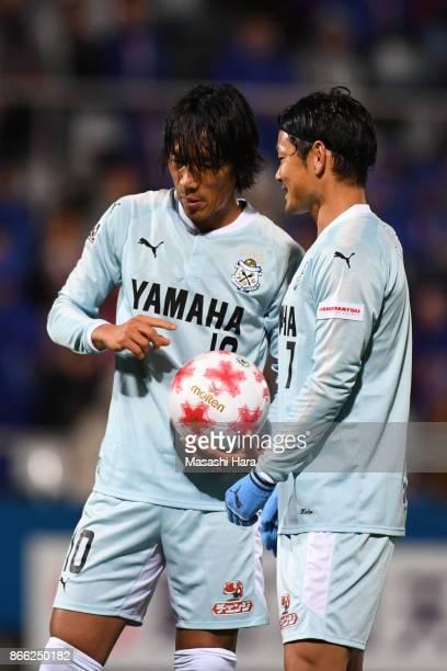 Shunsuke Nakamura and Kota Ueda of Jubilo Iwata look on during the 97th Emperor's Cup quarter final match between Yokohama FMarinos and Jubilo Iwata...