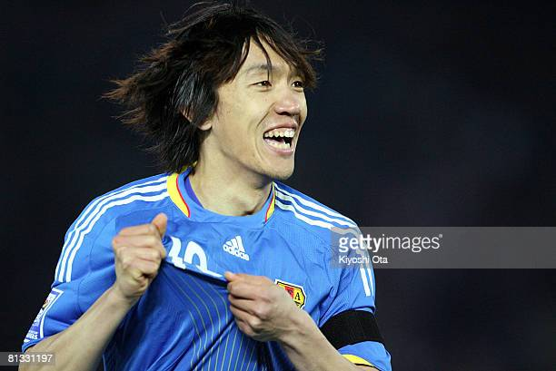 Shunsuke Nakamura of Japan celebrates his goal against Oman during 2010 World Cup Asian Third Qualifier match between Japan and Oman at Nissan...