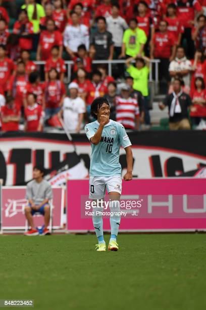 Shunsuke Nakamura of Jubilo Iwata celebrates his side's first goal during the JLeague J1 match between Jubilo Iwata and Urawa Red Diamonds at...