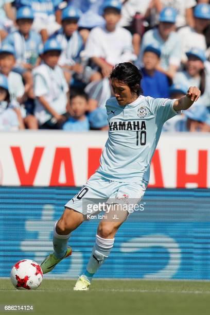 Shunsuke Nakamura of Jubilo Iwata in action during the JLeague J1 match between Jubilo Iwata and Kashiwa Reysol at Yamaha Stadium on May 20 2017 in...