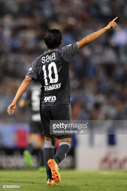 Shunsuke Nakamura of Jubilo Iwata in action during the JLeague J1 match between Jubilo Iwata and Sanfrecce Hiroshima at Yamaha Stadium on August 5...