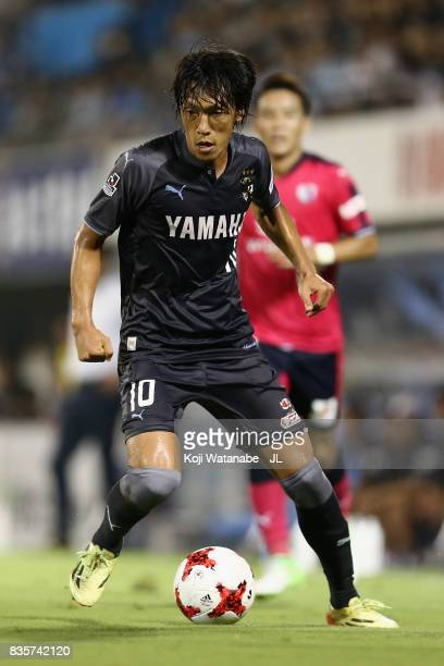 Shunsuke Nakamura of Jubilo Iwata in action during the JLeague J1 match between Jubilo Iwata and Cerezo Osaka at Yamaha Stadium on August 19 2017 in...