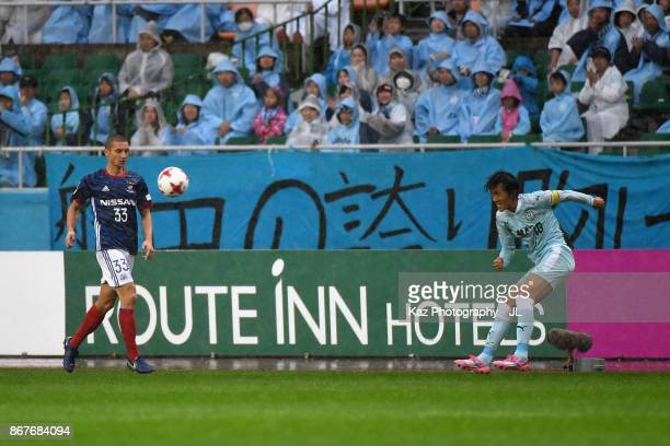 Shunsuke Nakamura of Jubilo Iwata in action during the JLeague J1 match between Jubilo Iwata and Yokohama FMarinos at Shizuoka Stadium Ecopa on...