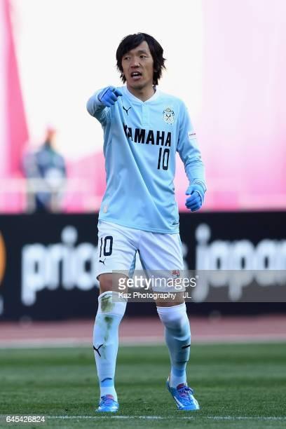 Shunsuke Nakamura of Jubilo Iwata instructs during the JLeague J1 match between Cerezo Osaka and Jubilo Iwata at Yanmar Stadium on February 25 2017...