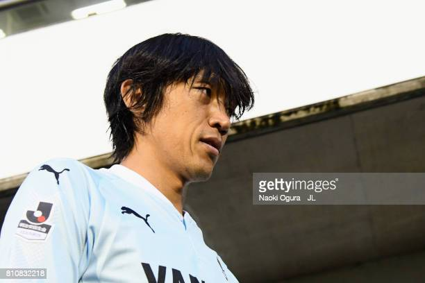 Shunsuke Nakamura of Jubilo Iwata looks on prior to the JLeague J1 match between Jubilo Iwata and Ventforet Kofu at Yamaha Stadium on July 8 2017 in...