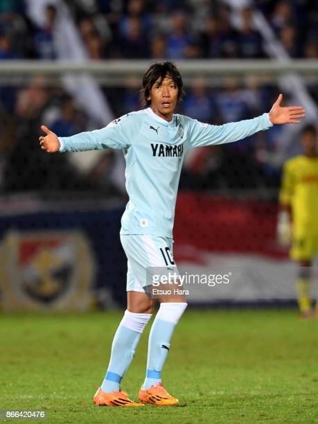 Shunsuke Nakamura of Jubilo Iwata reacts during the 97th Emperor's Cup quarter final match between Yokohama FMarinos and Jubilo Iwata at Nippatsu...