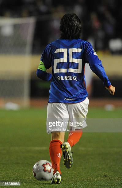 Shunsuke Nakamura of Yokohama FMarinos in action during the Emperor's Cup semi final match between Kyoto Sanga and Yokohama FMarinos at the National...