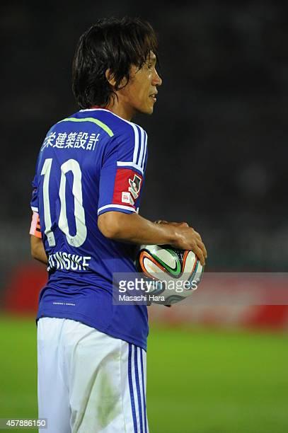Shunsuke Nakamura of Yokohama Fmarinos looks on during the JLeague match between Yokohama FMarinos and Cerezo Osaka at Nissan Stadium on October 26...