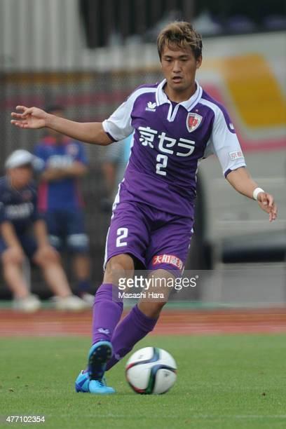 Shunya Suganima of Kyoto Sanga in action during the JLeague second division match between Kyoto Sanga and Yokohama FC at Nishikyogoku Stadium on June...