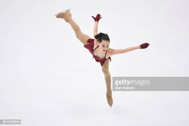 Shuran Yu of Singapore competes in the women's short program figure skating on day six of the 2017 Sapporo Asian Winter Games at Makomanai Indoor...