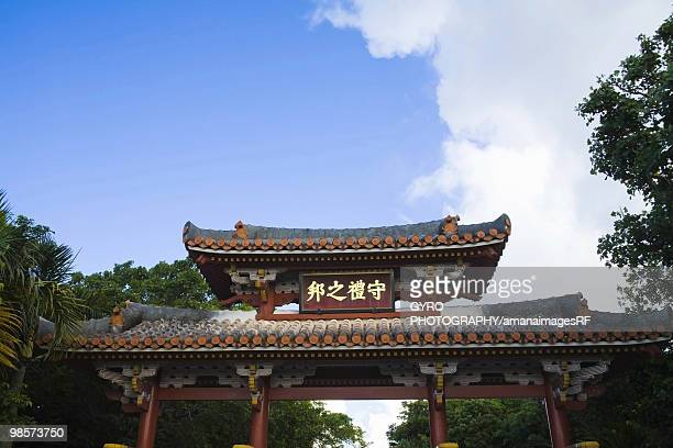 Shurei-mon gate, Okinawa Prefecture, Japan