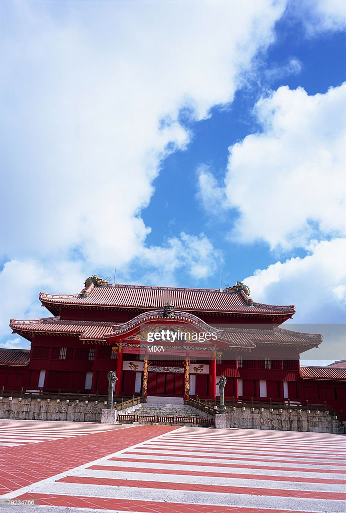 Shuri Castle Park, Okinawa Prefecture, Japan : Stock Photo