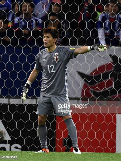 Shusaku Nishikawa of Japan in action during the FIFA World Cup Russia Asian Qualifier second round match between Japan and Syria at the Saitama...