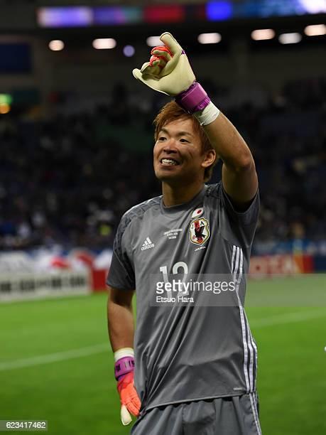 Shusaku Nishikawa of Japan looks on after the 2018 FIFA World Cup Qualifier match between Japan and Saudi Arabia at Saitama Stadium on November 15...