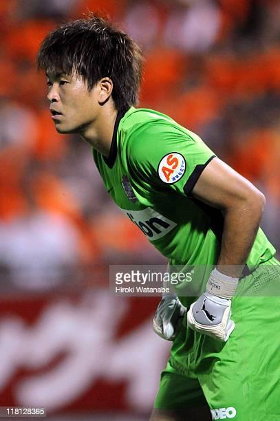 Shusaku Nishikawa of Sanfrecce Hiroshima in action during the JLeague match between Omiya Ardija and Sanfrecce Hiroshima at Nack 5 Stadium on July 3...