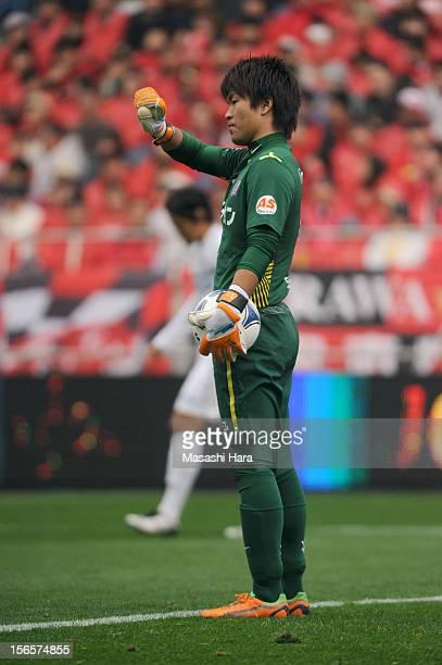 Shusaku Nishikawa of Sanfrecce Hiroshima looks on during the JLeague match between Urawa Red Diamonds and Sanfrecce Hiroshima at Saitama Stadium on...