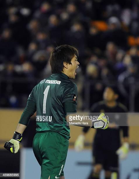 Shusaku Nishikawa of Sanfrecce Hiroshima reacts after stopping a penalty kick during the 93rd Emperor's Cup semifinal match between FC Tokyo and...