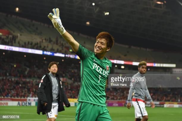 Shusaku Nishikawa of Urawa Red Diamonds celebrates side's 70 win after the JLeague J1 match between Urawa Red Diamonds and Vegalta Sendai at Saitama...
