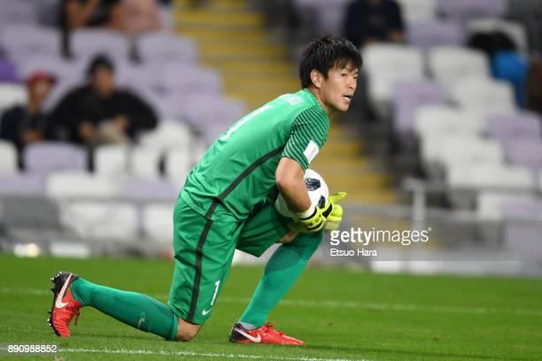 Shusaku Nishikawa of Urawa Red Diamonds in action during the FIFA Club World Cup UAE 2017 Match for 5th Place between Wydad Casablanca and Urawa Reds...