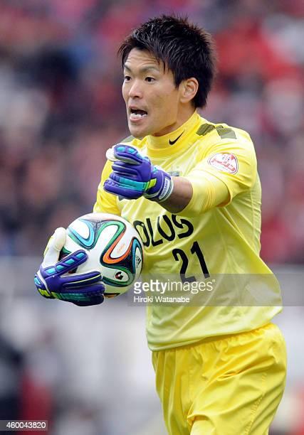 Shusaku Nishikawa of Urawa Red Diamonds in action during the JLeague match between Urawa Red Diamonds and Nagoya Grampus at Saitama Stadium on...
