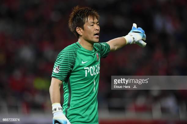 Shusaku Nishikawa of Urawa Red Diamonds in action during the JLeague J1 match between Urawa Red Diamonds and Vegalta Sendai at Saitama Stadium on...