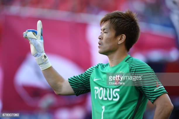 Shusaku Nishikawa of Urawa Red Diamonds in action during the JLeague J1 match between Urawa Red Diamonds and Kashima Antlers at Saitama Stadium on...
