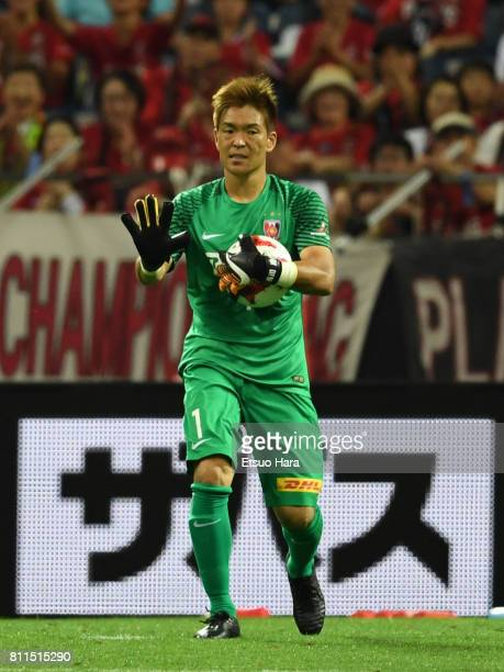 Shusaku Nishikawa of Urawa Red Diamonds in action during the JLeague J1 match between Urawa Red Diamonds and Albirex Niigata at Saitama Stadium on...