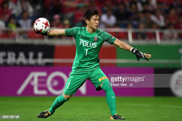 Shusaku Nishikawa of Urawa Red Diamonds in action during the JLeague J1 match between Urawa Red Diamonds and FC Tokyo at Saitama Stadium on August 19...