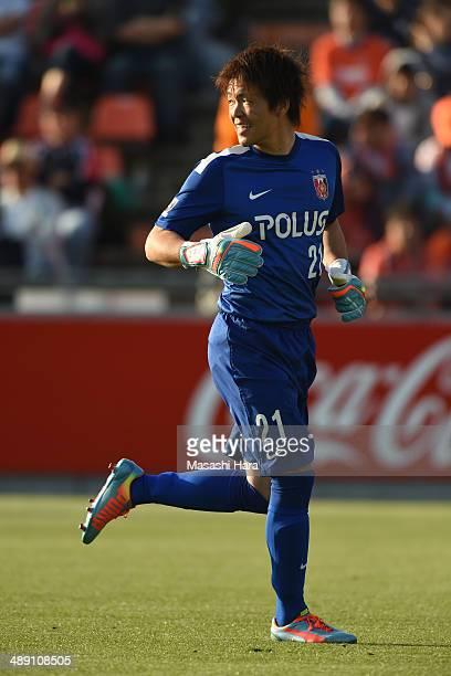 Shusaku Nishikawa of Urawa Red Diamonds looks on during the JLeague match between Omiya Ardija and Urawa Red Diamonds at Nack 5 Stadium Omiya on May...